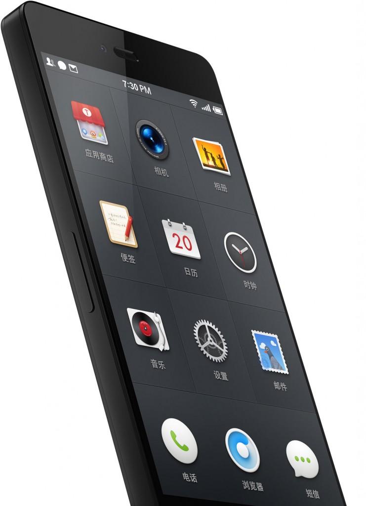 """""""東半球最好用的智能手機"""" —— Smartisan T1 3"""
