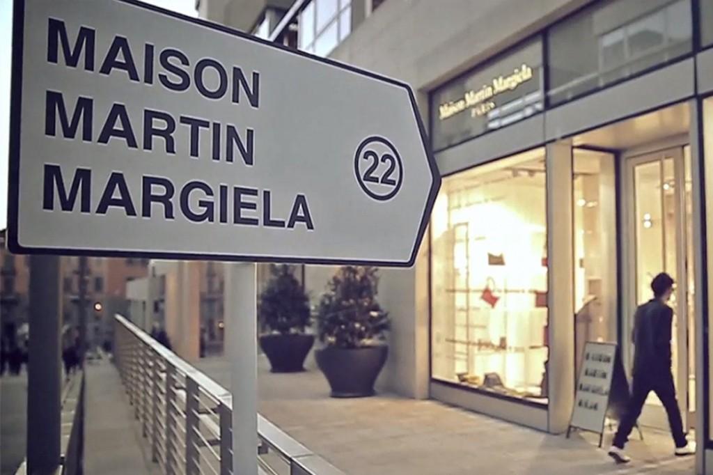 Maison Martin Margiela 於米蘭開設全新的配飾專門店 1