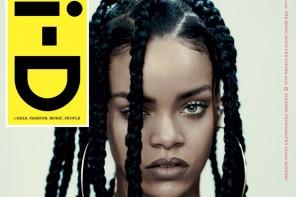 Rihanna 登上《i-D Magazine》 2015 春季度音樂特刊封面