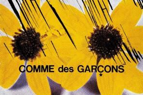 COMME des GARCONS 全新展覽于東倫敦Live Archives 上演