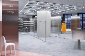 英國藝術家Max Lamb 爲Acne Studios 斯德哥爾摩全新旗艦店鋪設計內飾