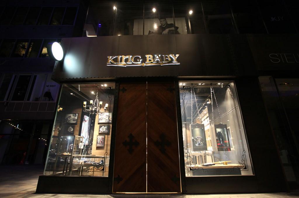 KING BABY Store in BeiJing 1