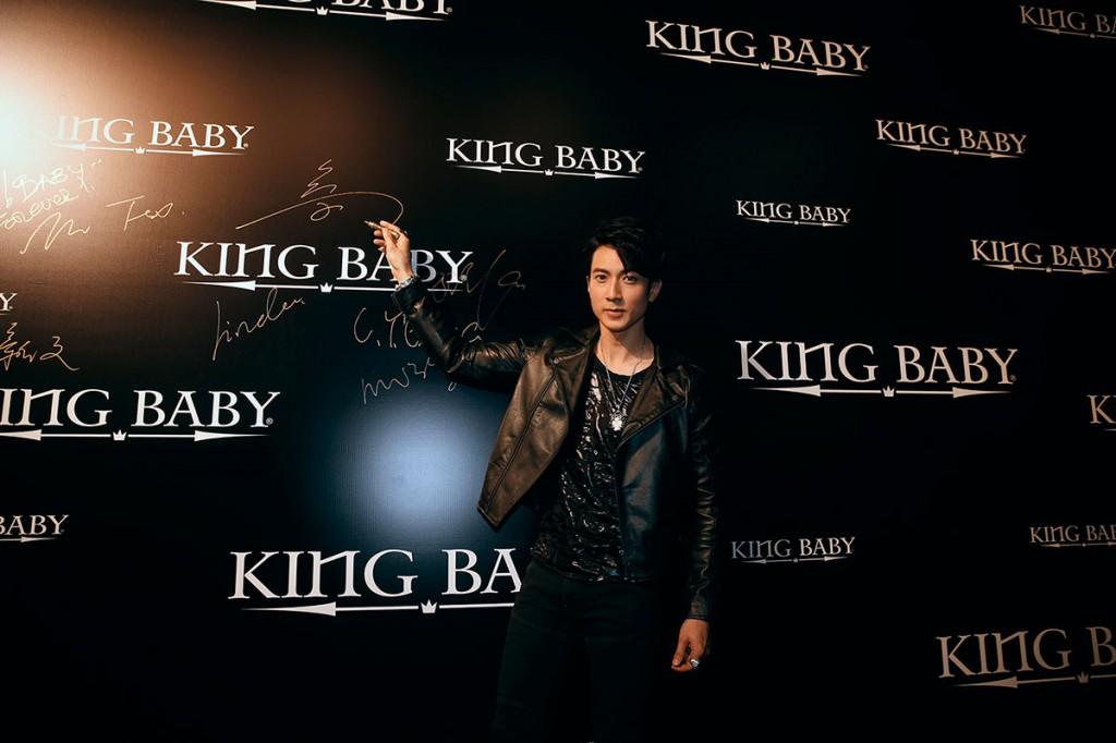 KING BABY Store in BeiJing 9