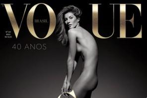 20 年職業生涯的最後禮物,Gisele Bündchen 登上《Vogue》 巴西版五月刊