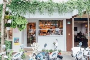 結合美食、咖啡和音樂的新型態咖哩店:CURRY & Coffee by Fujin Tree