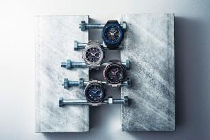 G-SHOCK 發布全新奢華錶款——G-Steel