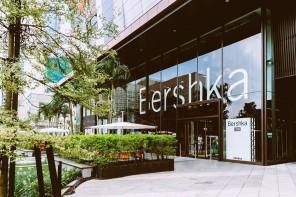 來自Zara的姐妹品牌:Bershka 台灣首間商店正式開幕