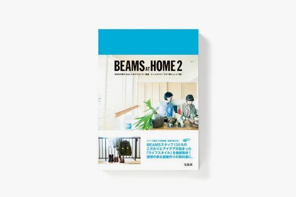 """BEAMS LAUNCH """"BEAMS AT HOME 2″ BOOK 1"""