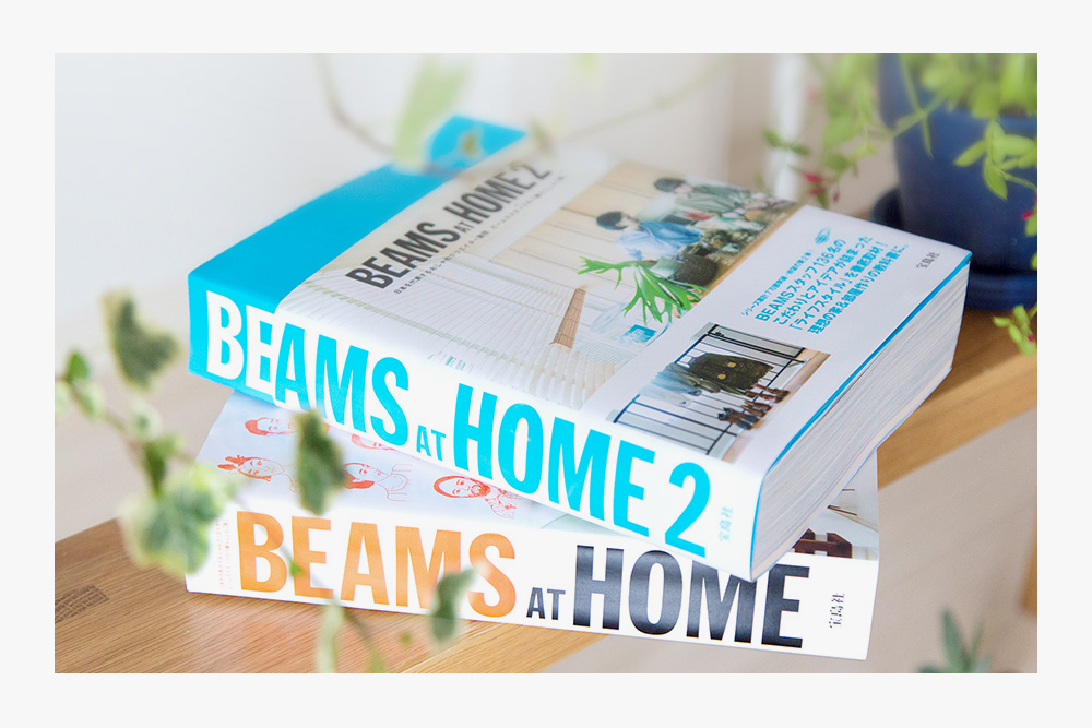 "BEAMS LAUNCH ""BEAMS AT HOME 2″ BOOK 2"