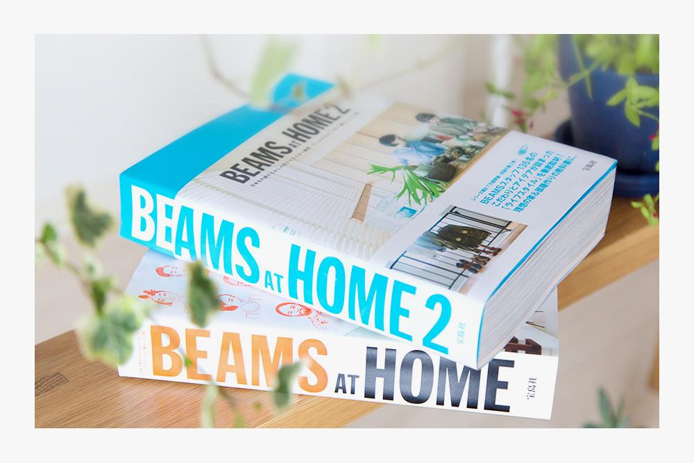 """BEAMS LAUNCH """"BEAMS AT HOME 2″ BOOK 2"""