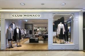 源自紐約的都會時尚-Club Manaco 台北微風店正式開幕