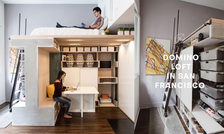 想要有效節省空間?參考這個多功能微型閣樓就夠了 Trendsfolio