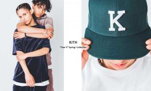 """美式簡約棒球風,KITH 釋放最後一輯""""Year V"""" Spring I Collection 1"""