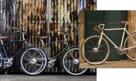 低碳文青-7個適合城市代步的經典單車品牌 9