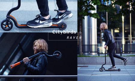 """輕盈實用的通勤利器:Citybirds 推出全新""""raven"""" 滑板車 1"""